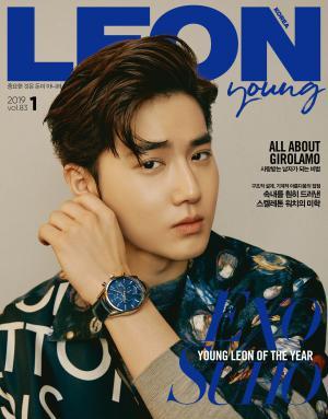 레옹 LEON (Korea ed.)