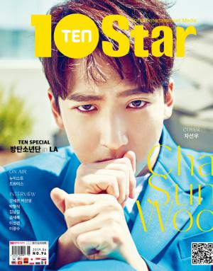 10+Star 텐아시아