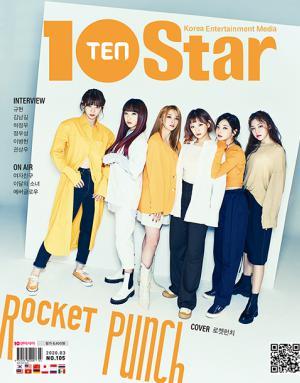10+Star 텐아시아(텐스타)