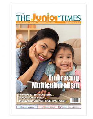 주니어타임즈 The Junior times