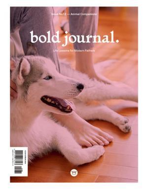 볼드 저널  bold journal