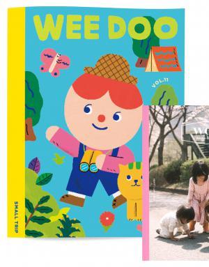 wee 매거진 (위매거진)+DOO magazine