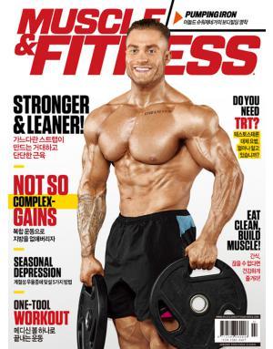 머슬앤피트니스 Muscle & Fitness (한국판)