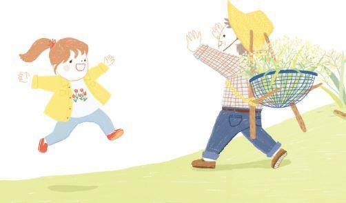 <특집/제13회 생활문예대상> (금상)아버지와 들꽃