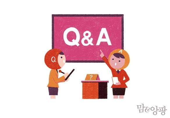 독자들이 보내온 연령별 육아 Q&A