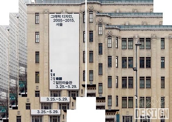 한국의 디자인 프로젝트 30 (1)