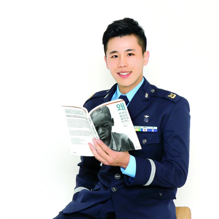 [첫발자국] 우리들의 '처음' / 권민창, 공군 중사