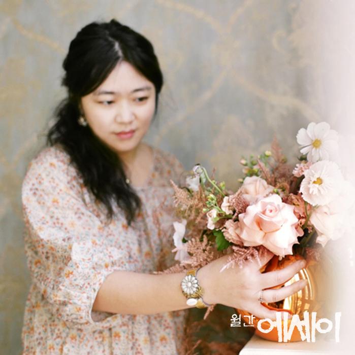 [재미난 手作] 꽃이 이어준 인연들 / 정주희, 플로리스트