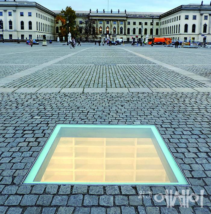 [아트앤스토리]  기억의 예술관, 베를린을 추억하며 / 백종옥 미술생태연구소장