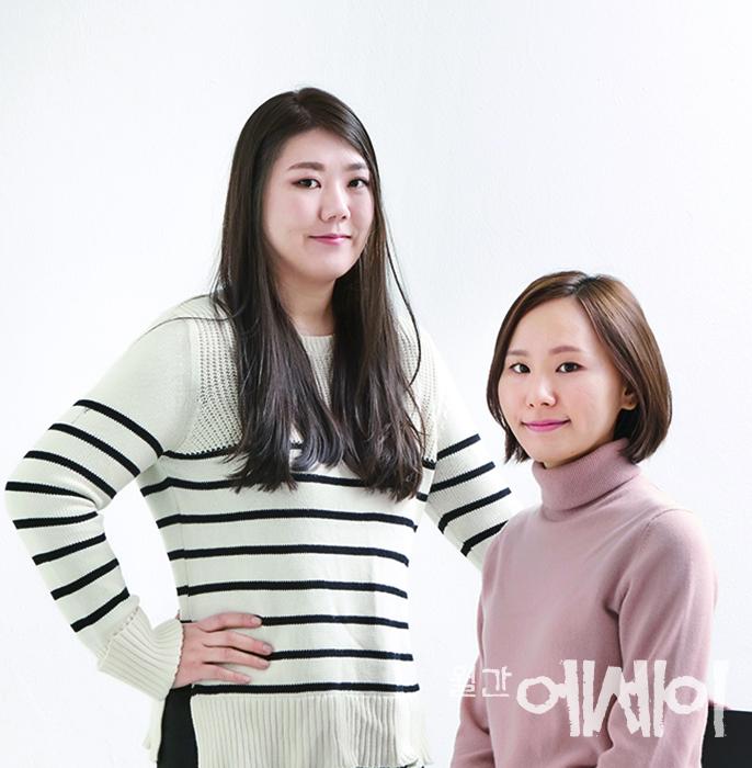[재미난 手作] 즐거움과 따뜻함으로 / 김나연·김아람, 옻칠작가