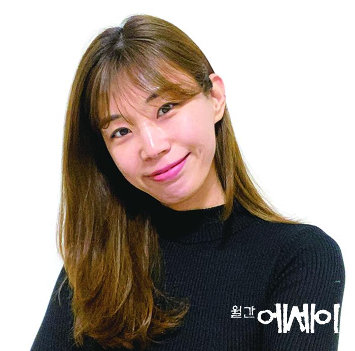 [그림이 있는 에세이] 행복을 찾아서 / 김정미, 화가
