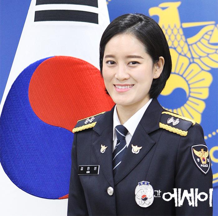 [클릭! 이 사람] 내 발자국들이 모여 / 김민선, 경찰