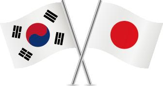 한국과 일본 | 어디서부터 어떻게 꼬였나