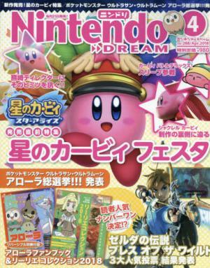 닌텐도드림  Nintendo Dream