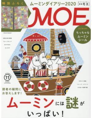 MOE (모에)
