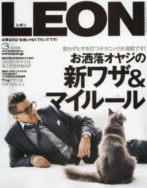 LEON レオン (레옹)