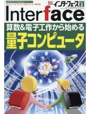 Inter face (インターフェース) 인터페이스