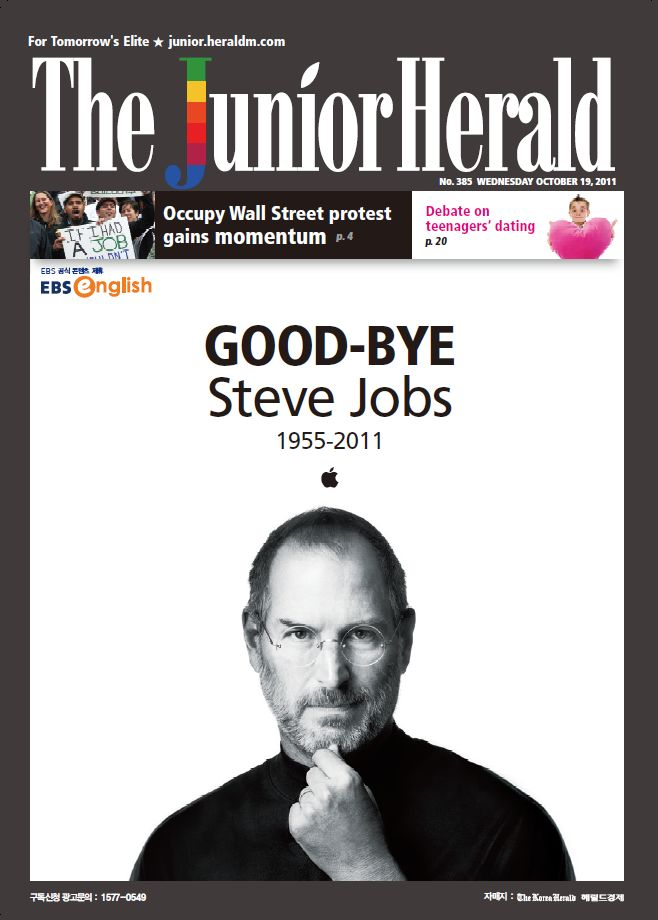 GooD_ BYE Steve Jobs