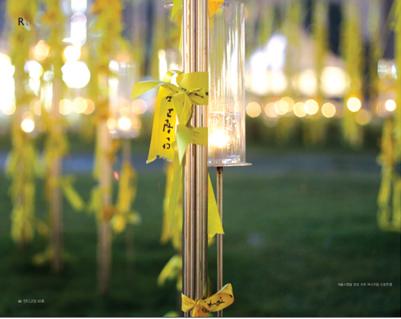 [2014년 여름] 기억의 의무