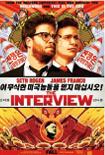 북한 지도자 김정은을 암살하라!?