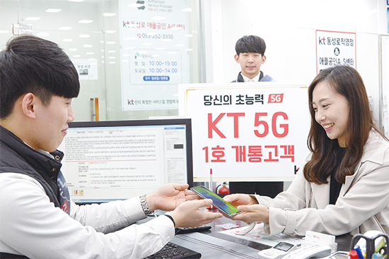 5G 시대 열렸다 | 韓 세계 첫 상용화…5G 출발은 갤럭시S10