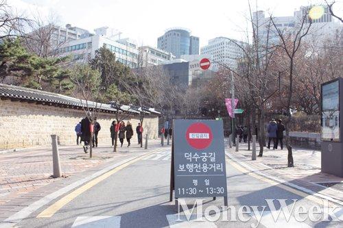 차보다 사람, 걷고 싶은 서울(2015-12-415호)