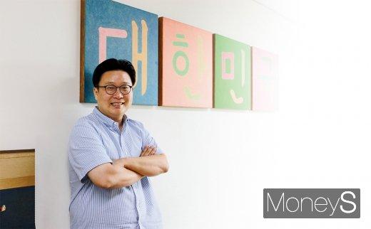 """3년만에 다시 만난 '독도교수'… """"협박메일 많아졌다"""""""