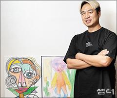'다송이 자화상' 작가의 인생 굿타이밍 _일러스트레이터 정재훈