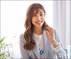 '2030 뷰티아이콘'의 아름다운 날들 _방송인 전효성