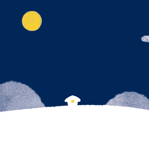 한 해가 저무는 산골의 보름밤