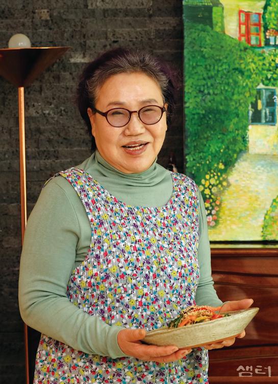 위풍당당 그녀의 넉넉한 인생 요리법
