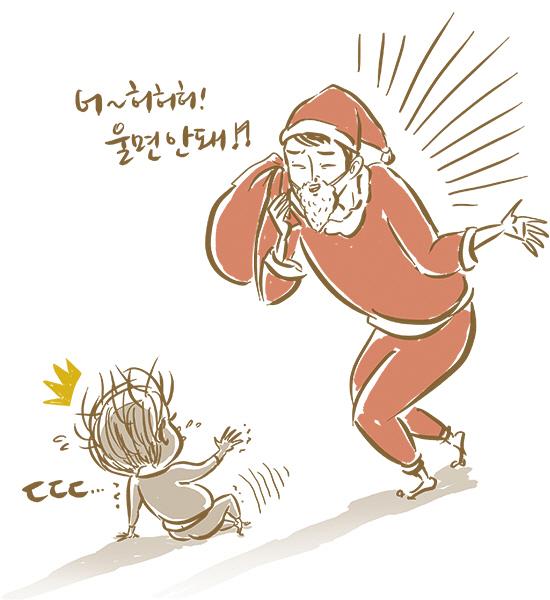 딸바보가 겪었어 - 아기는 크리스마스를 모른다