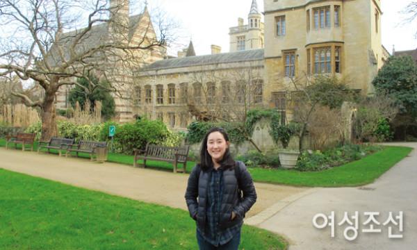 18세 이령이의 옥스퍼드 법대 입성기