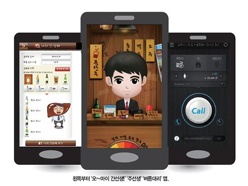 [생활정보-직장인에게 유용한 앱] (4) 회식…전화 없이 대리기사콜 '버튼대리'