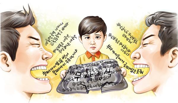 툭하면 아이들 식판 뒤엎는 치졸한 정치 싸움