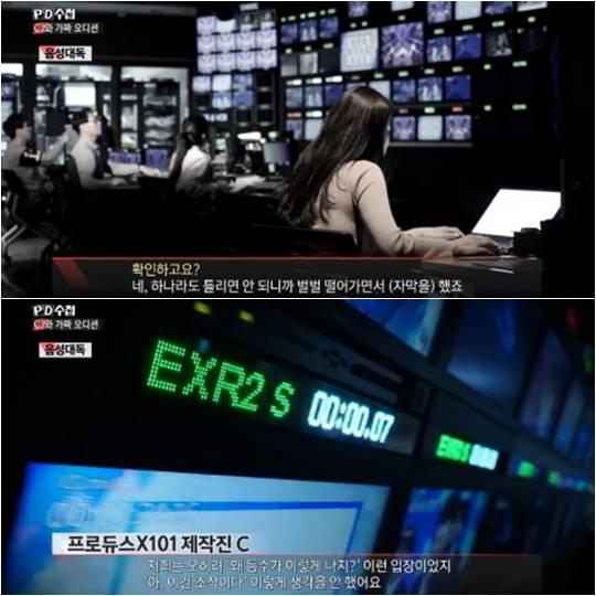 [TEN 이슈] '프듀X' 조작 논란은 현재진행형…생방송 집계, 어떻게 이뤄지나