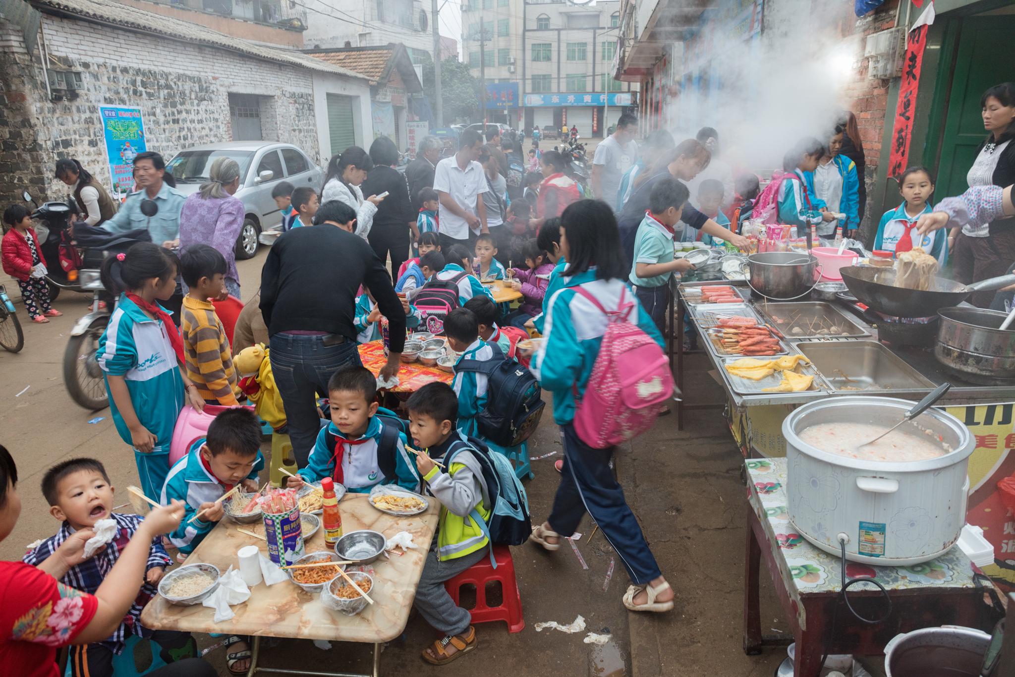 중국의 식량 문제