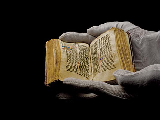 성경 사본을 찾는 사람들