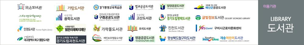 도서관2(library)